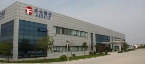 中国第三工場2